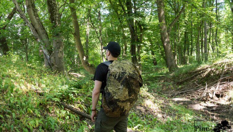 Review: Phantomleaf Python Backpack Cover G1